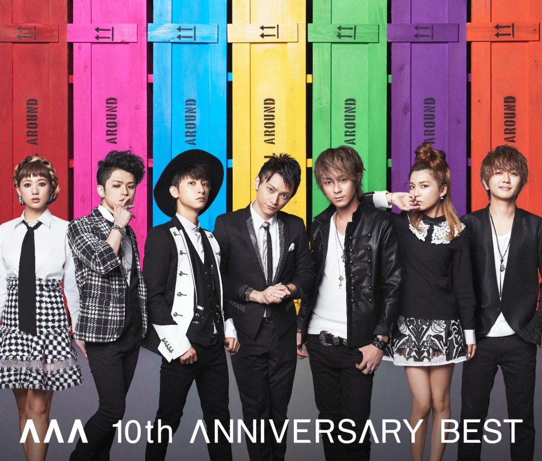 【早期購入特典あり】AAA 10th ANNIVERSARY BEST(AL3枚組+DVD)(オリジナルクリアファイル(A5サイズ)付)                                                                                                                                                                                                                                                    <span class=