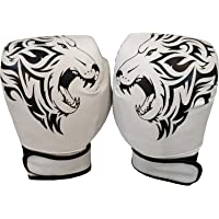 Byson Reign Special Hit Hard and Hit Often White Boxing Gloves (12oz) Training Gloves, Muay Thai Style Punching Bag Mitts, Fight Gloves Men & Women