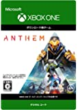 Anthem Standard Edition|XboxOne|オンラインコード版