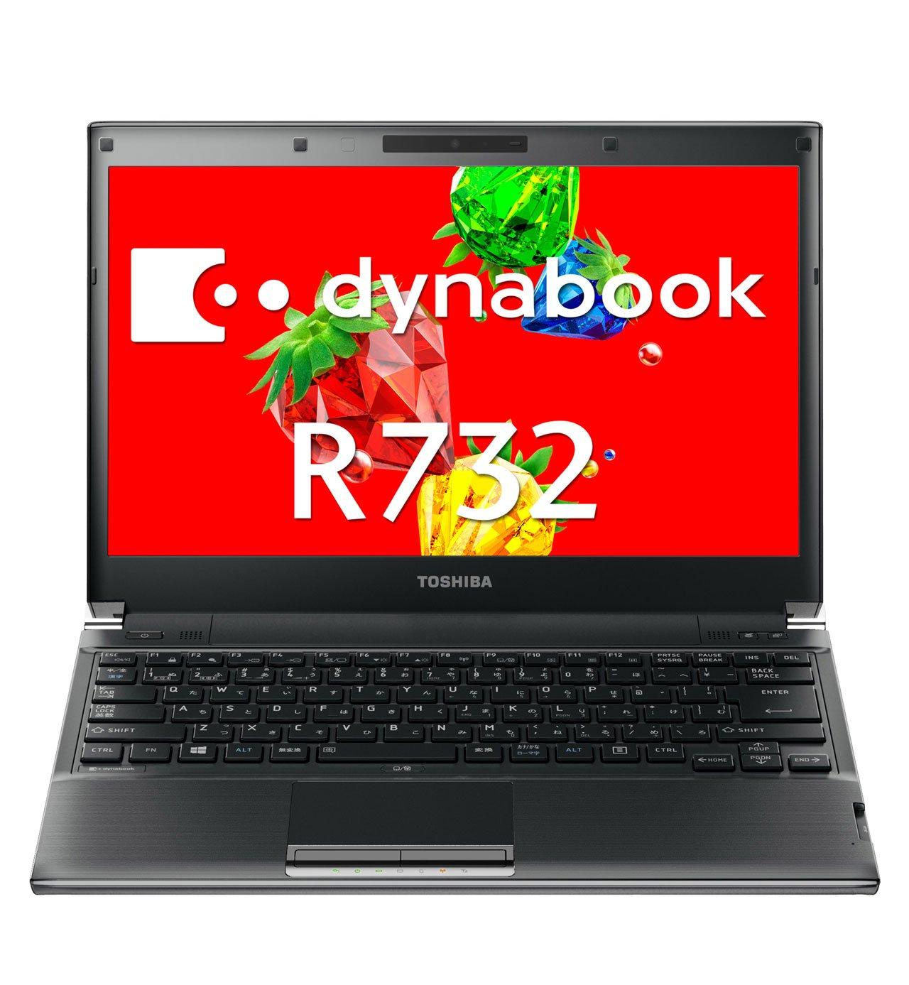 東芝 dynabook R732/H PR732HAA9R7A71 (Win8Pro/Win7Pro/Ci5-2.7GHz/メモリ-8GB/HDD-500GB/DVD-Sマルチ/13.3インチ/wi-fi/Bluetooth/リカバリDtoD)   B00PXTGGZ6