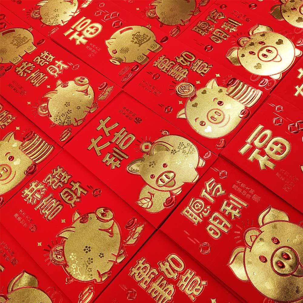 Supla 72 Pcs 6 Patterns Chinese  New  Year Red  Envelopes Bulk Spring Festival Gift Money  Envelopes Cute Pig Da Hong  Bao Set Red  Packet Traditional  Lucky  Money  Pocket Envelopes for 2019 windiy