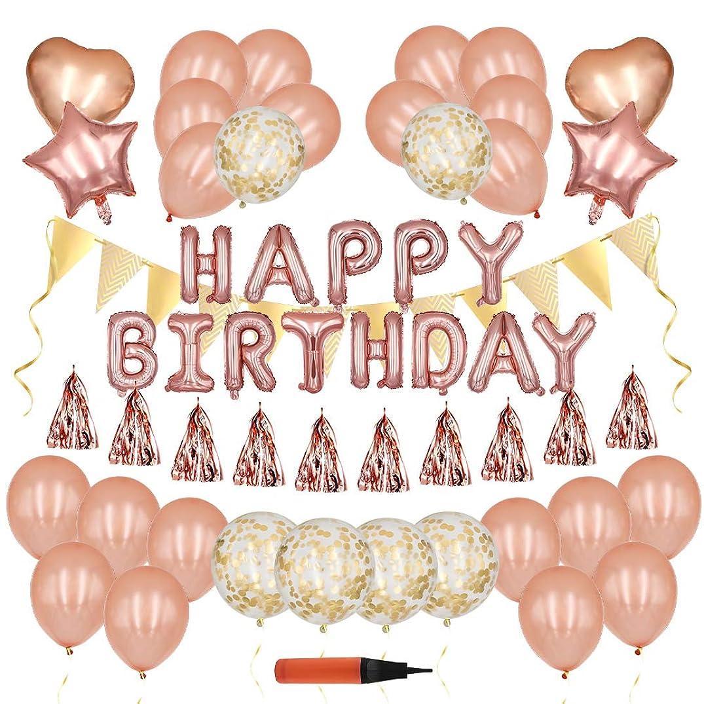 温かい振る舞うやる誕生日 飾り付け バルーン 女の子 バースデー 可愛い 飾りセット 風船 華やか かざりつけ 星 ポンプ付き 1歳 彼女 お祝い