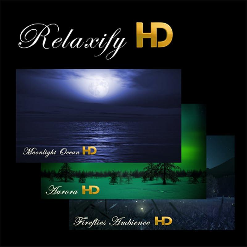 Relaxify HD Pack II