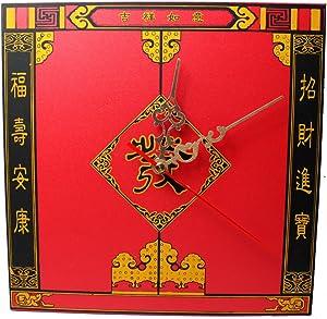 Feng Shui Prosperity Kanji Clock