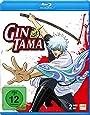 Gintama Box 1: Episode 1-13 (Blu-ray)
