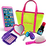 Kiddofun My First Purse - Kids Pretend Toy Hand Bag Includes Play Phone Keys Mirror Hairbrush Wallet Credit Card Lipstick - G