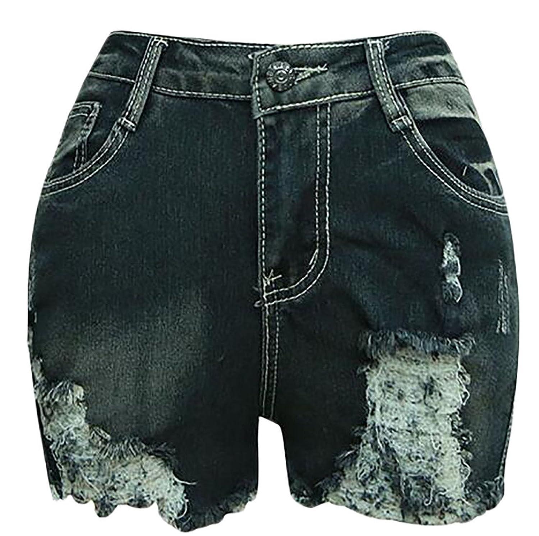 Papijam Womens Washed Ripped Jeans Low Waist Skinny Denim Cut Off Hot Shorts