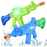 deAO Electric Water Gun 'Universe' with Light and Sound Features (GREEN)
