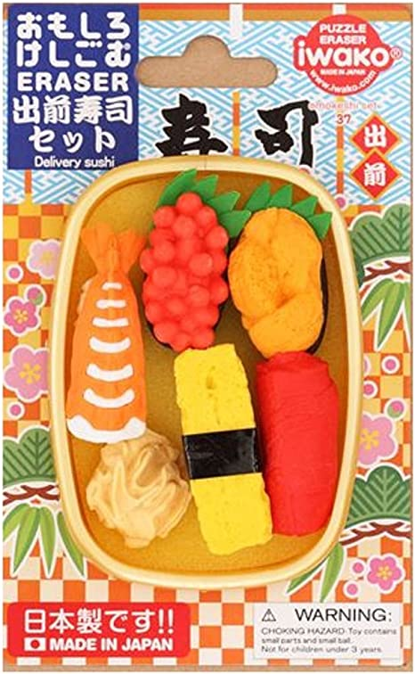 Iwako Japanese Eraser Set Sushi Assortment 2-Pack