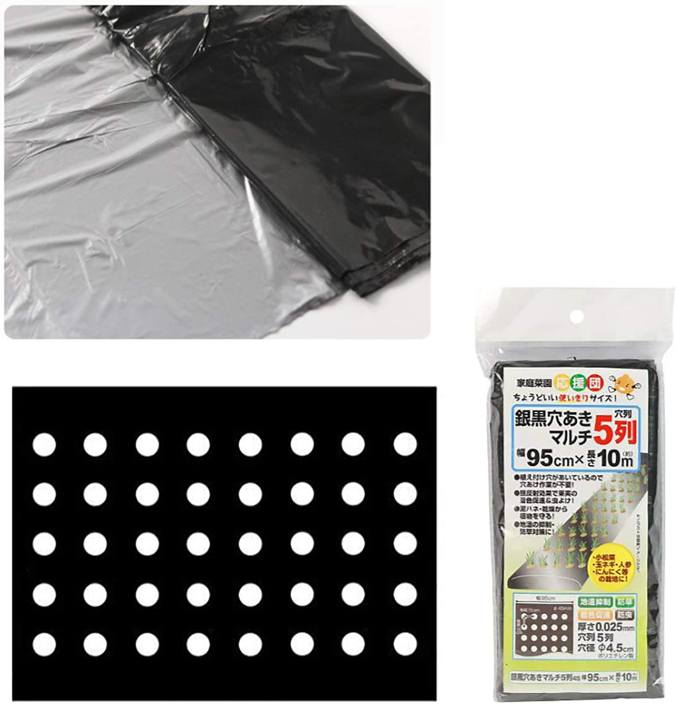 WDDH Weed Barrier Fabric with Planting Holes, 3.1ft x 32.8ft Black Plastic Sheeting Landscape Ground Cover, Silver-Black Plastic Mulch, for Greenhouse Landscape