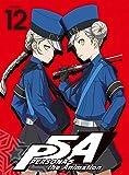 ペルソナ5 12(完全生産限定版) [DVD]