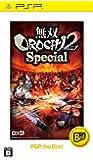 無双OROCHI 2 Special PSP the Best - PSP
