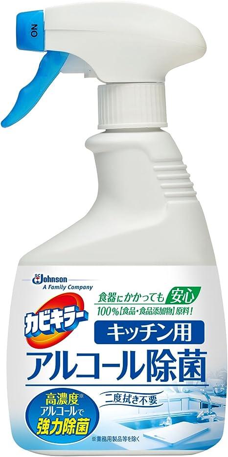アルコール キッチン 菌 用 除 カビキラー