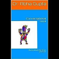 Conversational Hindi: Illustrations by Sean Jackson (English Edition)