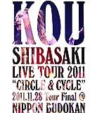 "Kou Shibasaki Live Tour 2011 ""CIRCLE & CYCLE"" 2011.11.28 Tour Final@NIPPON BUDOKAN [Blu-ray]"
