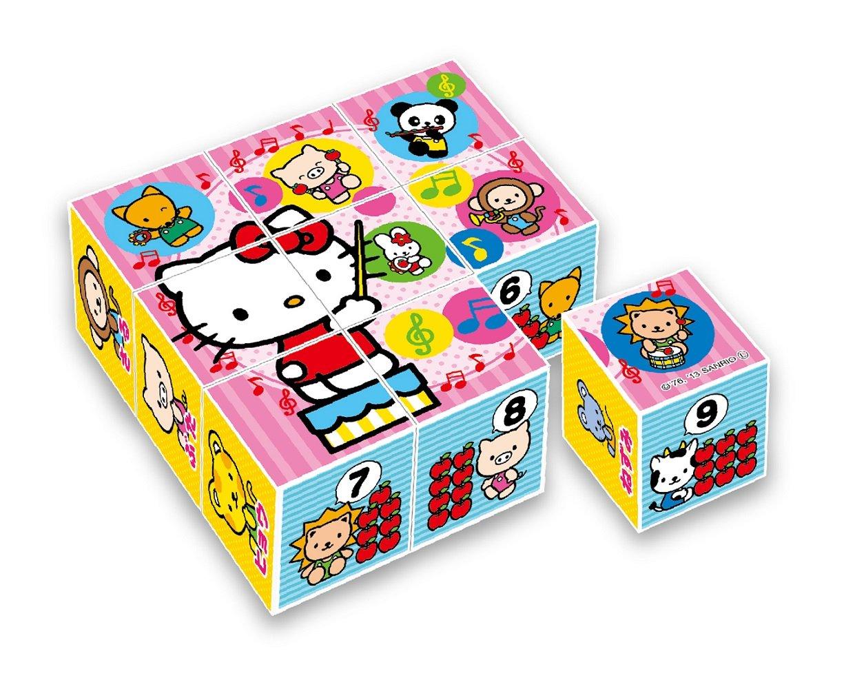 Amazoncom Hello Kitty Cube Puzzle 9 Frame Japan Import Toys Games
