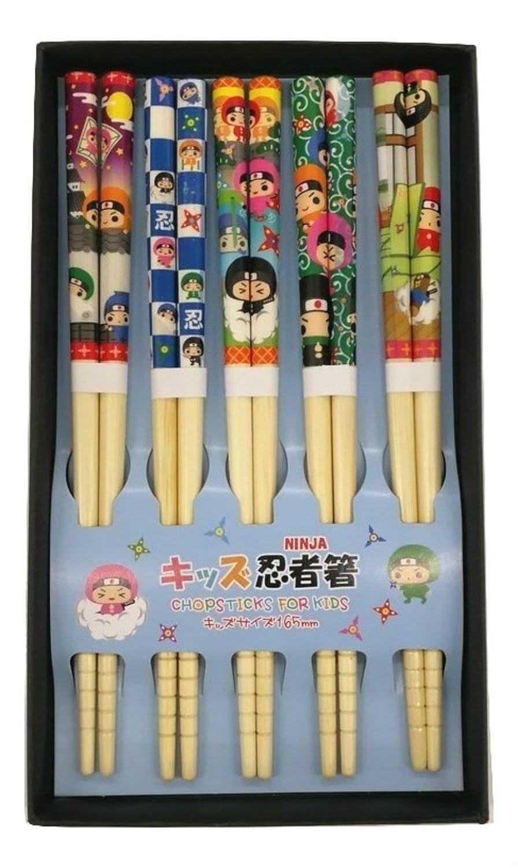Palillos japoneses para niños diseño Ninja, fabricados en ...