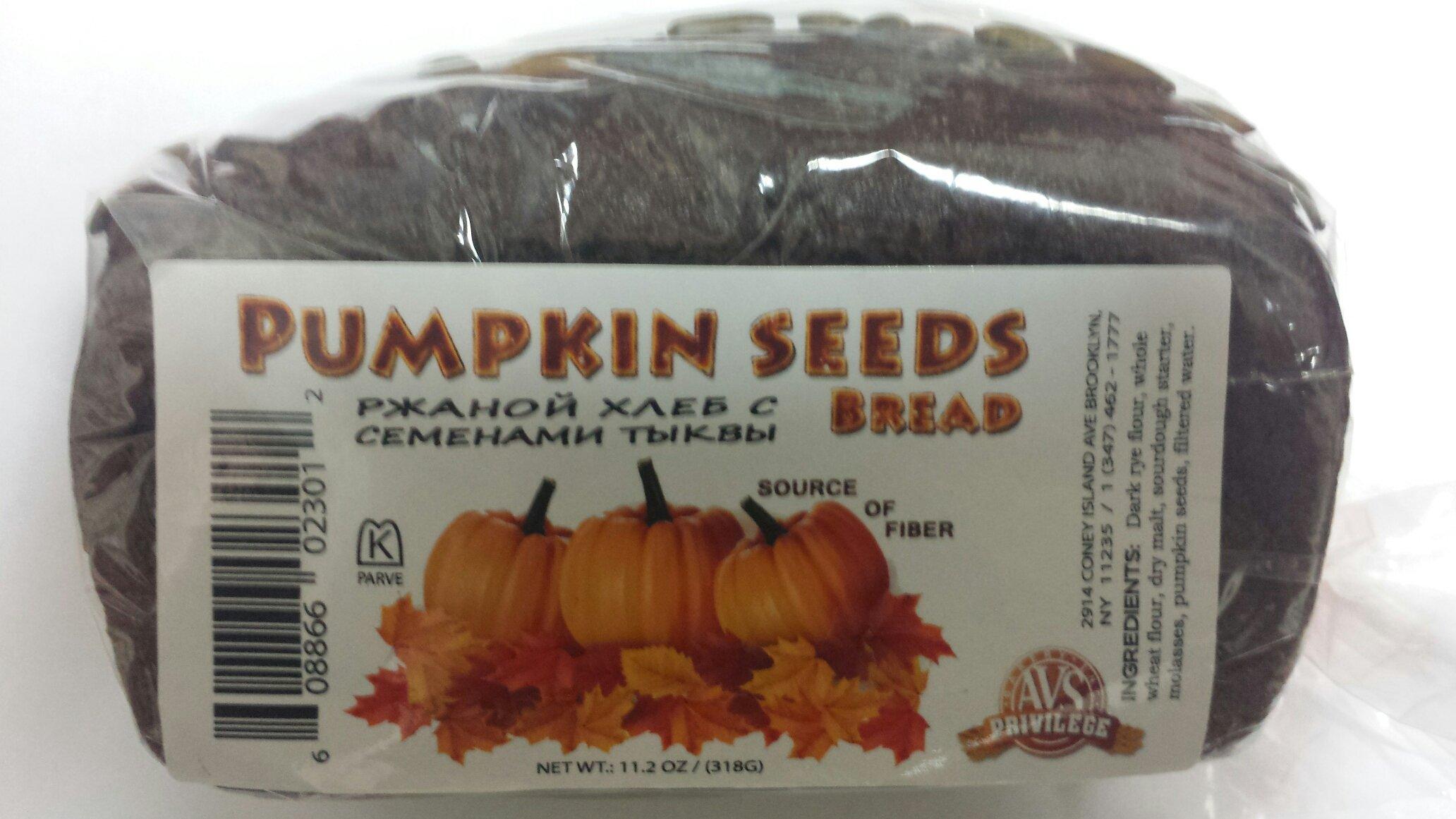 European Pumpkin Seed Rye Bread Pack of 3