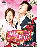 キム秘書はいったい、なぜ? Blu-ray SET1(特典DVD付)