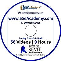 SSeAcademy Revit Training Tutorials in Hindi (56 Videos | 9 Hours) [DVD]