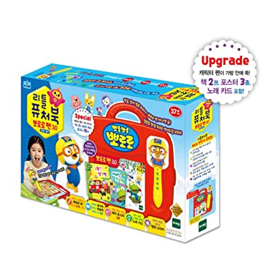 PORORO Little Future Book & New Play Pen Set (3.0 ver) Korean/English: Toys & Games