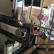 Amazon Com W10350375 Dishwasher Top Rack Adjuster W 1 25