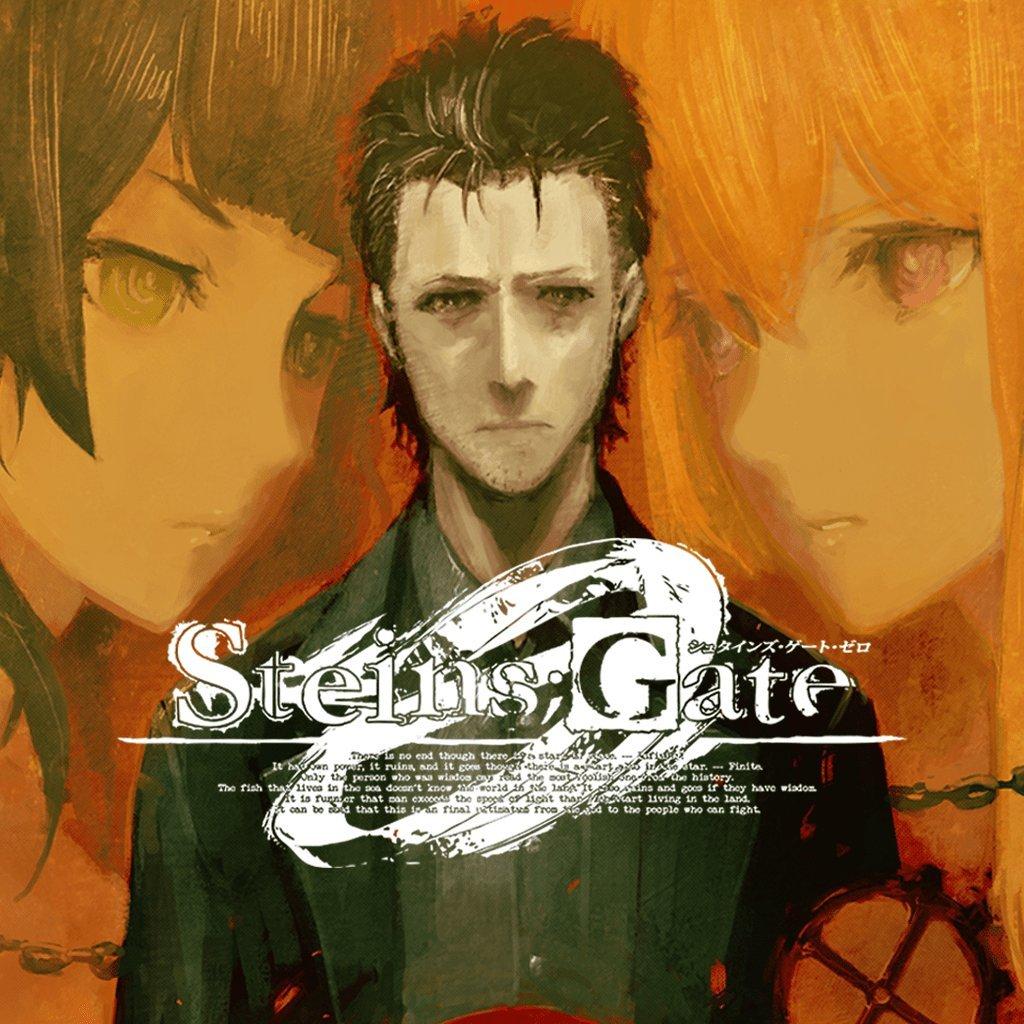 Amazon com: Steins Gate 0 - PS4 [Digital Code]: Video Games