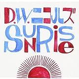 SUNRISE(初回限定盤)(DVD付)