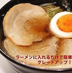 国産太巻きチャーシュー スライス済み 冷凍(1㎏)【グルメ大陸】