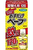 おすだけベープ ワンプッシュ式 蚊取り 替え 120回分 無香料