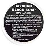 African Black Soap Paste - 8oz, 16oz, 32oz Container by Sheanefit