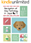 Navigation of Dog Pathology in Japan 11: Database of Histopathological Diagnosis Based on the Breeds 2010-2014