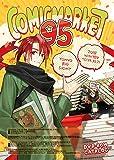 コミックマーケット 95 DVD-ROM カタログ