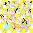 晴天HOLIDAY/Oh!-Ma-Tsu-Ri!(DVD付)(「晴天HOLIDAY」Music Video収録)