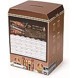 アルタ 2019年 カレンダー 15万円貯まるカレンダー 夢のお宿 CAL19009