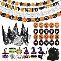 Halloween Globos Decoración Set, Halloween Feliz Banner,Diseño de Telaraña con Araña,10 Globo Fantasma,10 Globos de…