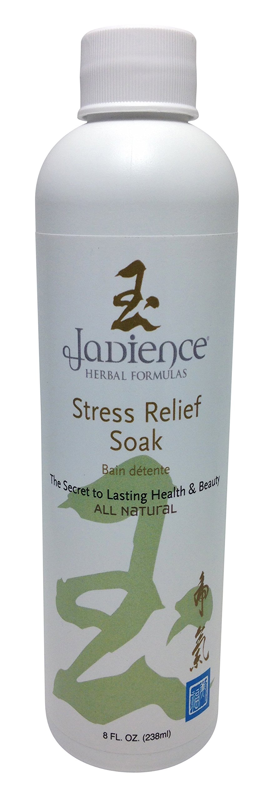 Jadience Stress Relief Bath or Foot Spa Soak: 8 Oz - For Overall Mind & Body relaxation and stress reduction   Sleep Better   Joint Support & Muscle Relaxer   Headache, Fatigue & Emotional Imbalances