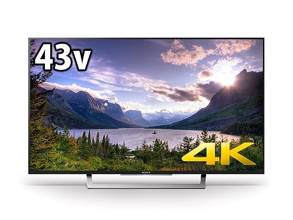 ソニー SONY 43V型 4Kテレビ ブラビア KJ-43X8300D