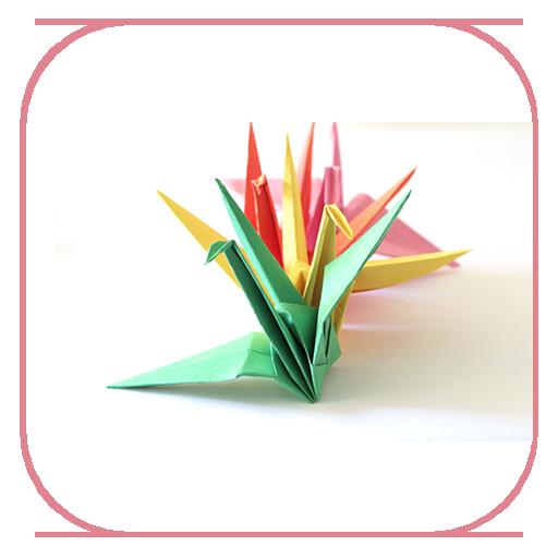 origami crane instructions video