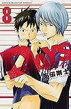 DAYS(8) (講談社コミックス)