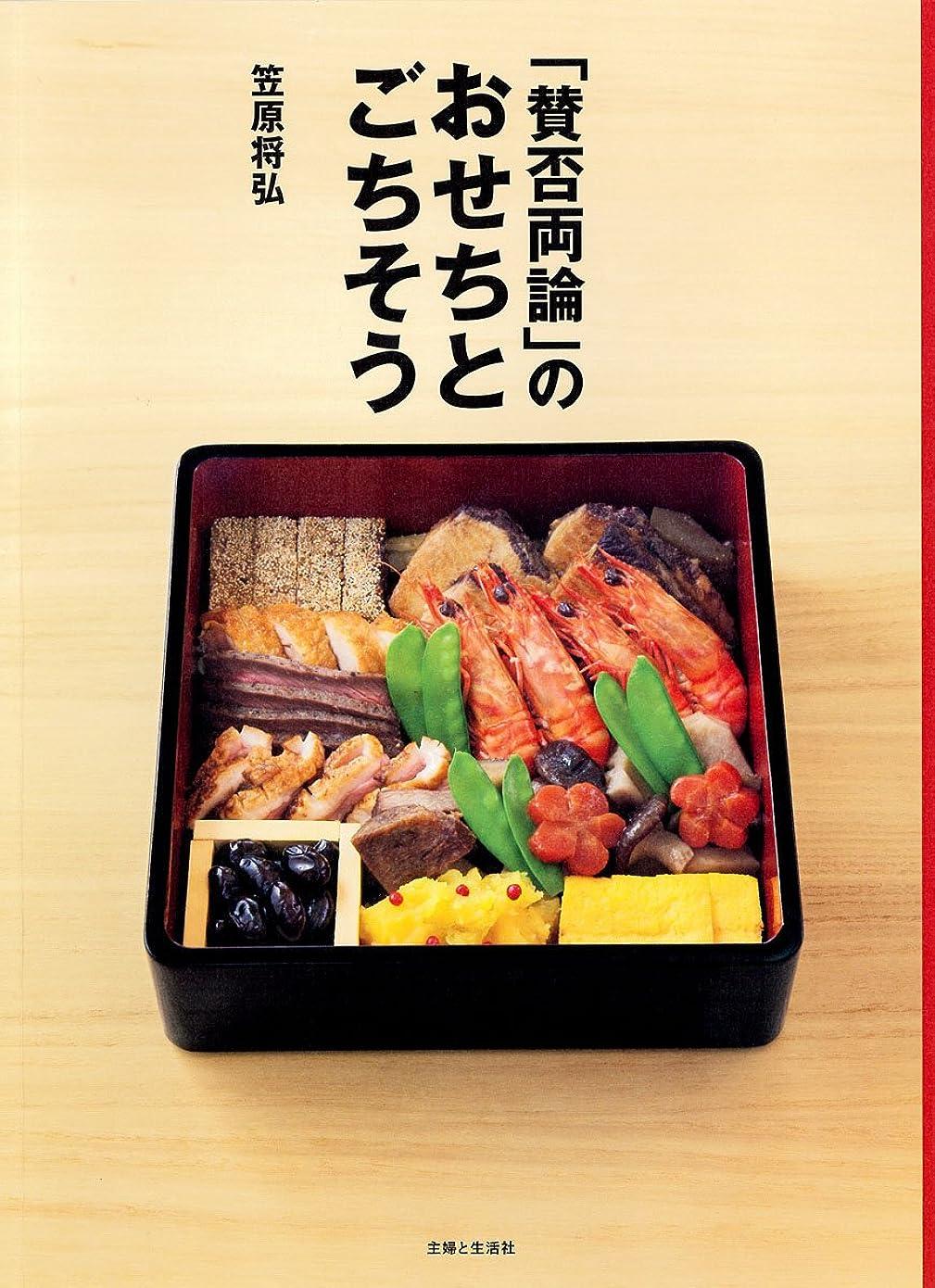 パールオフセット成り立つ毎日ラクラク!  中高生のお弁当304 (エイムック 4199)