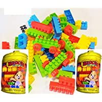 TEMSON Kids Big Size Blocks Set in Bag ( Multicolored) 55 Pieces