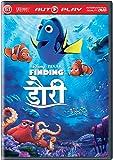 Finding Dory - Autoplay Hindi
