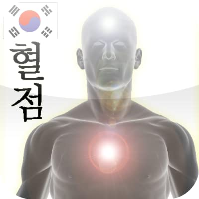 Martial Points - Korean