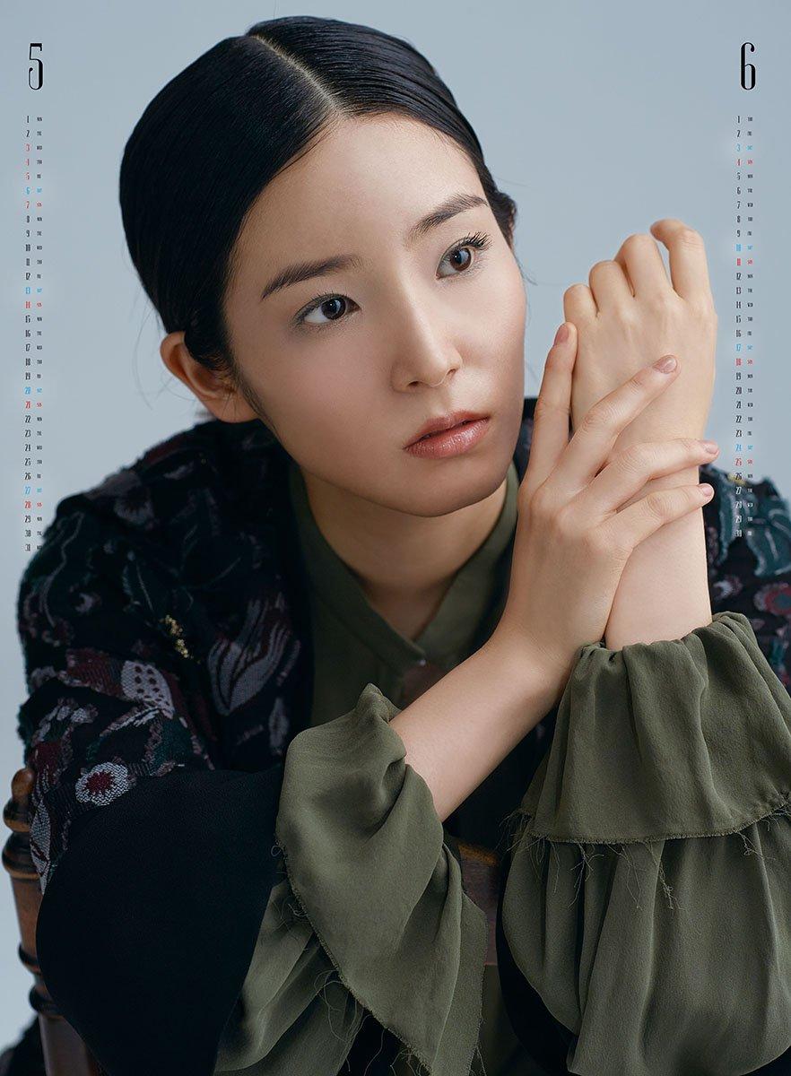 Renbutsu Misako dating