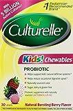 Culturelle 康萃乐 儿童咀嚼片 浆果口味 30片 宝宝调理肠胃 儿童便秘过敏咀嚼片 莓子味不含糖 可以咀嚼的美味益生菌 (30 tablets)