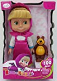 Naughty Doll Masha from Popular Cartoon Masha and the Bear She speaks in Russian 100 phrases and sings 4 songs in a set with a Bear Masha y el Oso muñeca
