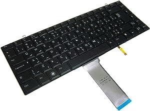 Dell - Studio XPS 16-1640 Arabic Keyboard New N583D - N583D