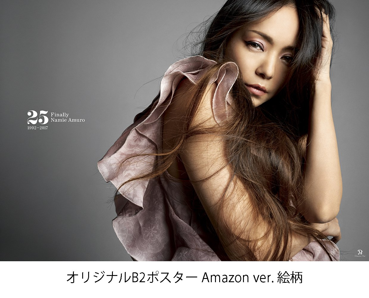 Finally(Blu-ray Disc付) 安室奈美恵