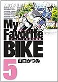 My Favorite BIKE 5 (ビッグコミックス)